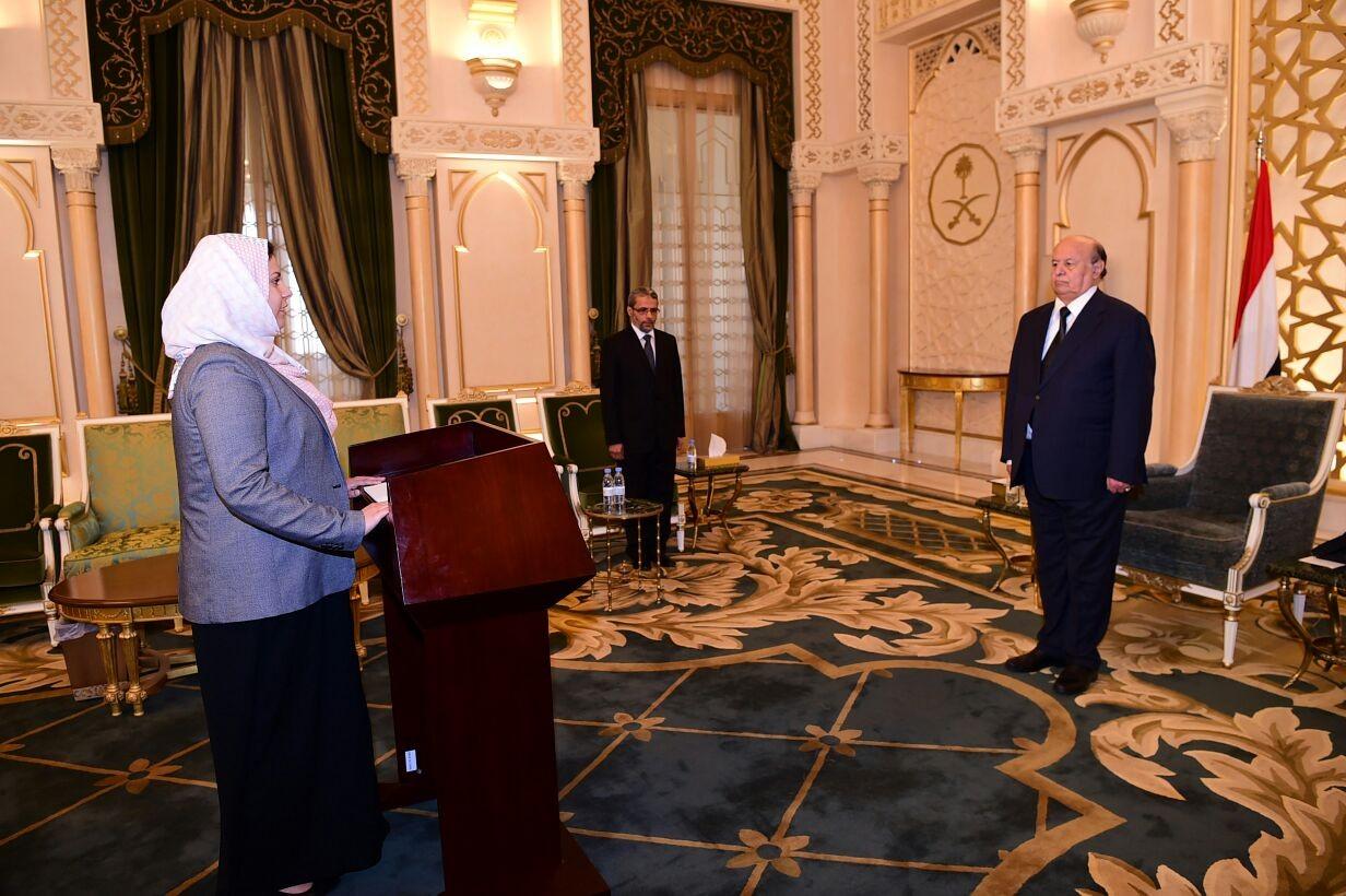"""سفيرة اليمن في هولندا تؤدي اليمين الدستوري """" السيرة الذاتية """""""