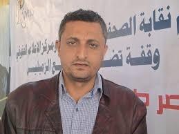 السيرة ذاتية لـ مروان دماج  وكيل وزارة الاعلام