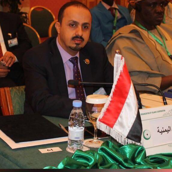 الارياني للشرق الأوسط: الحوثيون يغتصبون السلطة ولا يقيمون وزنا للقانون