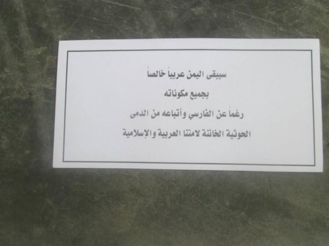 شاهد بالصور/ كيف فاجأ التحالف العربي أبناء الحديدة الى شوارع المدينة فجر الخميس