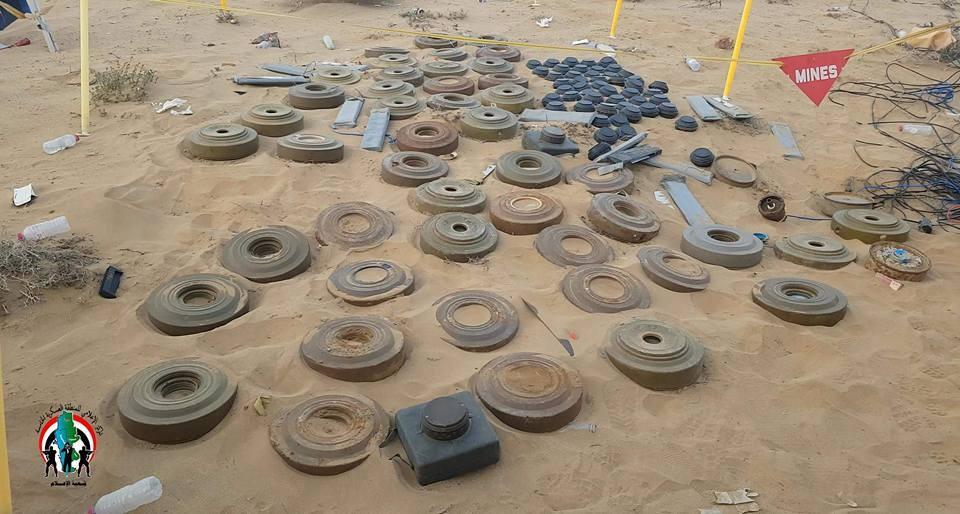 """إصابة 4 أطفال بانفجار لغم حوثي في منطقة """"الجاح"""" بالحديدة"""